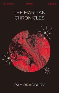 화성 연대기  책 표지