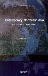 Contemporary Northeast Asia : from conflict to carpet peace