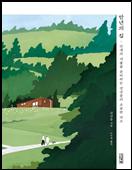 그림입니다.원본 그림의 이름: 만년의집.JPG원본 그림의 크기: 가로 464pixel, 세로 700pixel